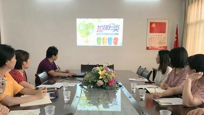 宜都妇幼首次将垃圾分类纳入岗前培训.JPG